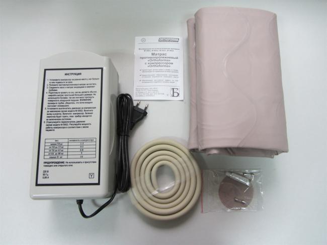 Saltea antiescarica-antiescare Ortophorma-003