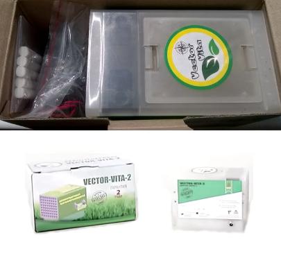 Inhalator cu ulei eteric in Chisinau si Moldova